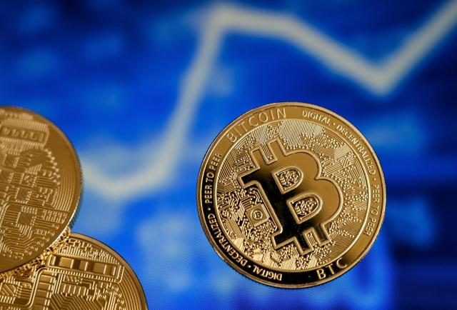 Las inversiones en bitcoins deben registrarse y pagar impuestos