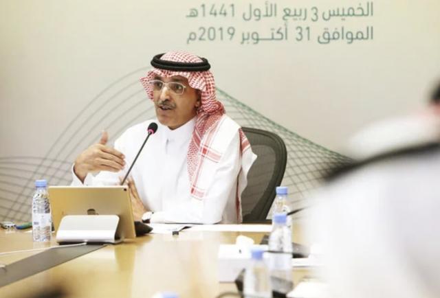 Arabia Saudita prohíbe a los ministros ocupar altos cargos corporativos