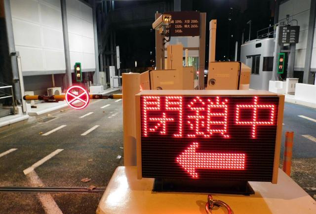 Un terremoto de magnitud 6,1 sacude Tokio y sus alrededores sin alerta de tsunami